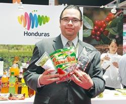 中美洲食品 輸台表現亮眼