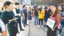 長榮昨增飛2航班 疏運旅客 空服員陸續歸隊 交部拋授權期