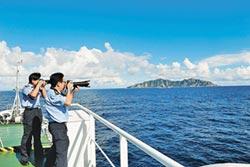 日警將創立以釣魚台等離島警備為主的專門部隊