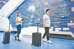 北京雙創周 300件智慧產品亮相