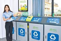 垃圾分類回收將用上刷臉技術