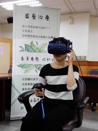 台師大開發3D VR園藝治療  改善長者孤獨感、憂鬱