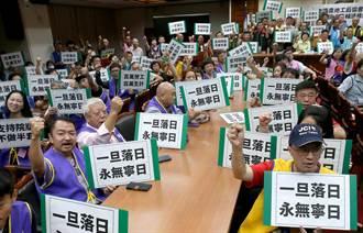 工廠聯盟挺政院版《工輔法》 籲「不要妖魔化我們」