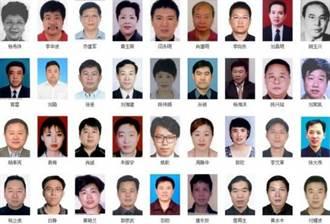 受香港影響 瑞典拒引渡陸第3號紅色通緝犯