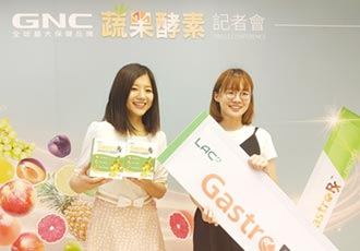 網紅部落客 推薦GNC蔬果酵素