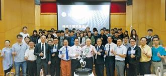 僑光科大成立機器人教育中心 鐠羅機械簽約結盟