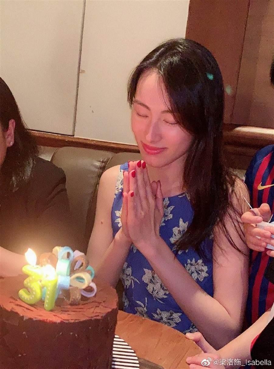 梁洛施昨(23日)迎接31歲生日。(圖/取材自梁洛施微博)