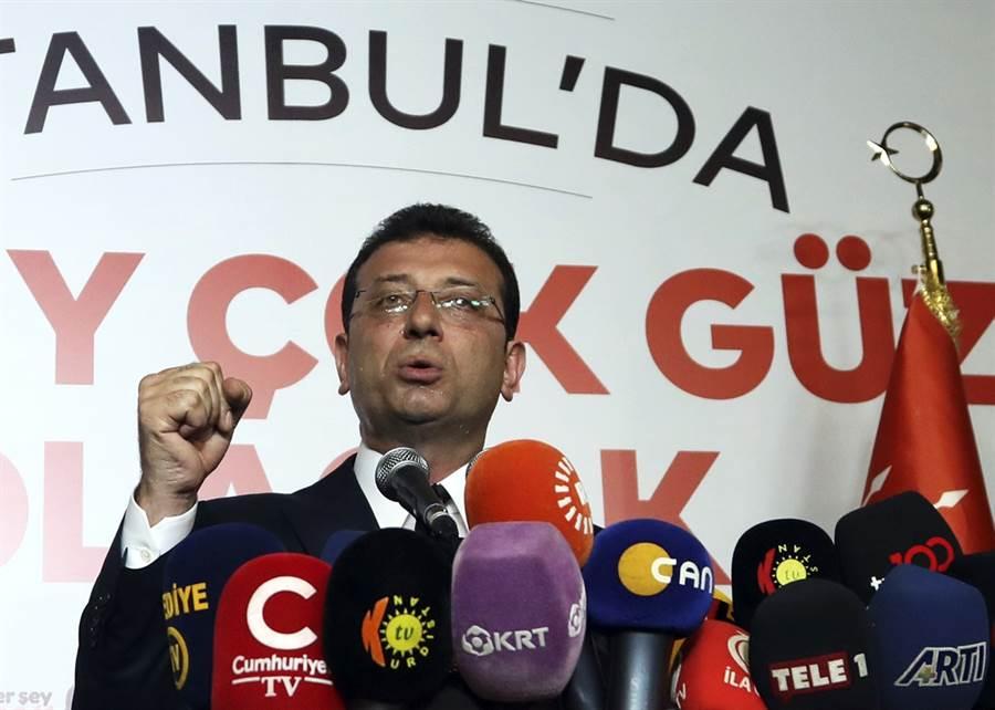 當選伊斯坦堡市長的在野黨候選人伊瑪莫魯。(圖/美聯社)