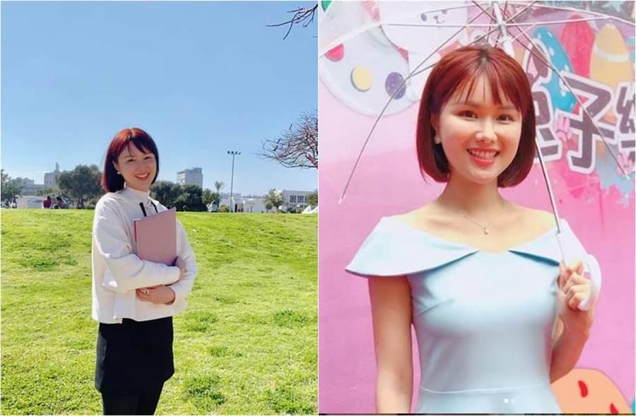 劉思希擁有3個碩士學位,學業成績亮眼。(圖/取材自劉思希Instagram)