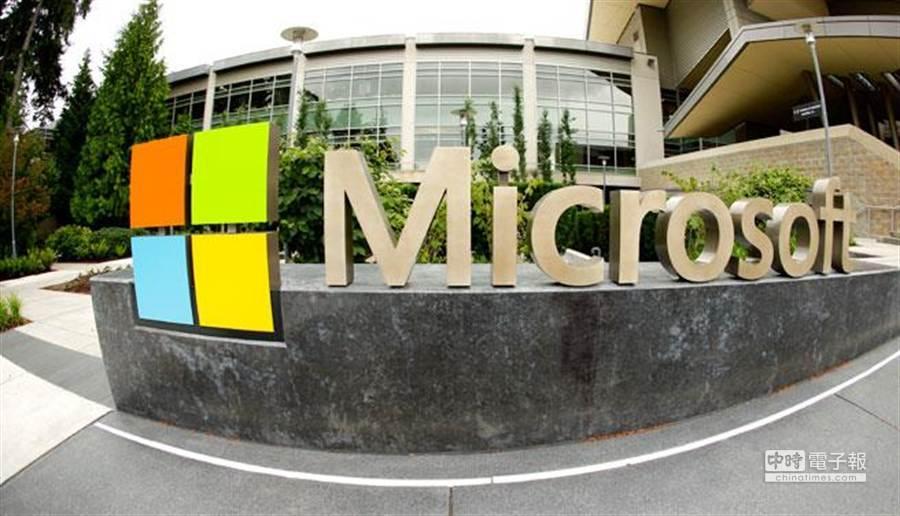 美國科技大廠微軟股價處在歷史高點,市值也突破1兆美元大關,領先同為科技類股巨頭的亞馬遜約莫700億美元。(圖/美聯社)