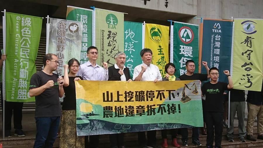 環團、學者在立法院前呼籲,下周的臨時會速修礦業法,並嚴審工輔法。(廖德修攝)