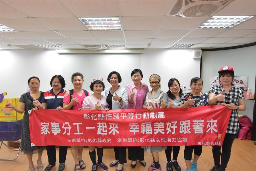 彰化夢想管上午舉辦女力團體組織培訓課程與培力活動。(謝瓊雲攝)