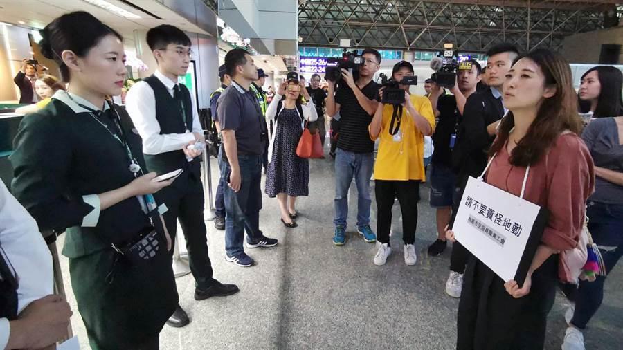 桃空職工副理事長廖以勤(右一)23日率隊前往桃園機場,並在脖子上掛「請不要責怪地勤」的牌子慰問地勤人員。(陳麒全攝)