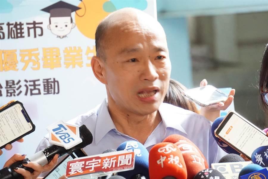 針對民眾上街頭抗議媒體,高雄巿長韓國瑜24日受訪認為非常不妥,已經侵犯媒體第四權。(柯宗緯攝)