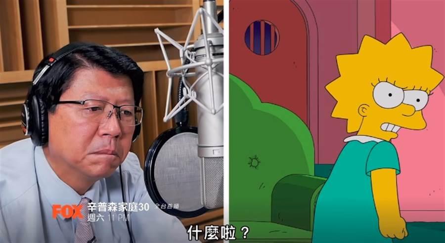 謝龍介以流利台語在當中說了不少俚語。(圖/翻攝自FOX臉書)