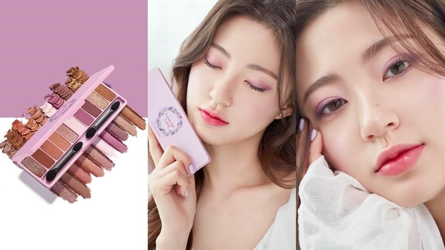 薰衣草盤可以完成超溫柔的紫色眼妝,完全不妖也不顯腫!(圖/品牌提供)