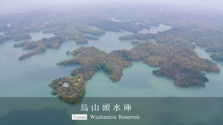 烏山頭水庫。(圖取自台南觀旅局官網)