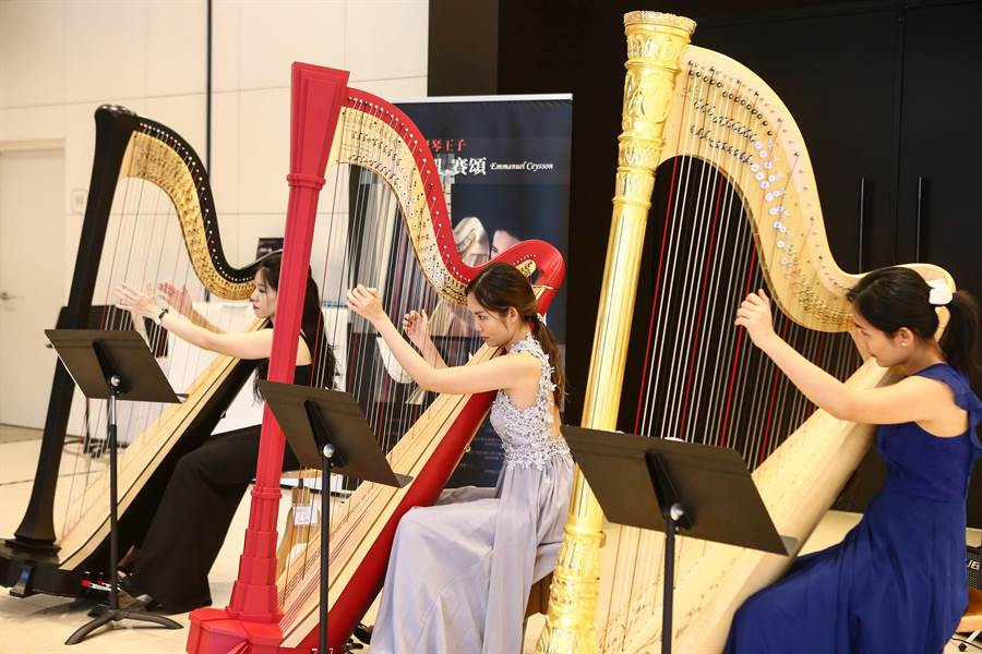 第二届台湾国际竖琴节本周末开跑,将有多位海内外竖琴名家来台。