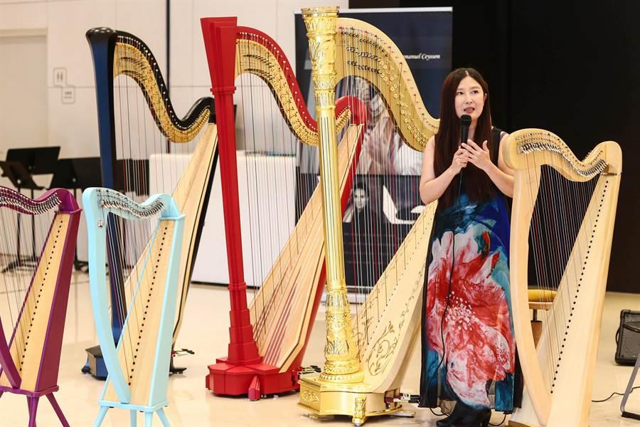 NSO国家交响乐团竖琴首席解瑄推动台湾国际竖琴节,邀请海内外名家来台,推广竖琴音乐,发掘竖琴演奏的当代面貌。