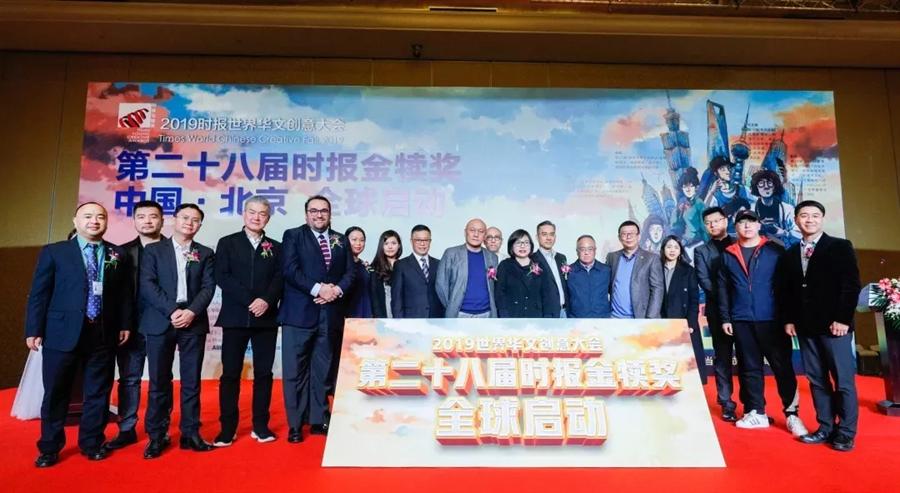 米菲多媒體產品經理蔡雅雯參與金犢獎全球啟動發佈會。