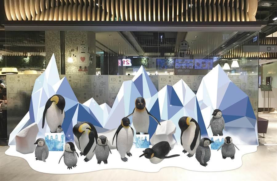 新竹大遠百與台南市政府環境保護局合作規畫「這夏動物趴趴走 環保裝置藝術展」。(遠百提供)