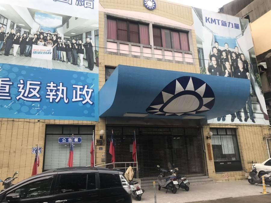 國民黨新竹市黨部建物,24日遭新竹地院查封。(陳育賢攝)