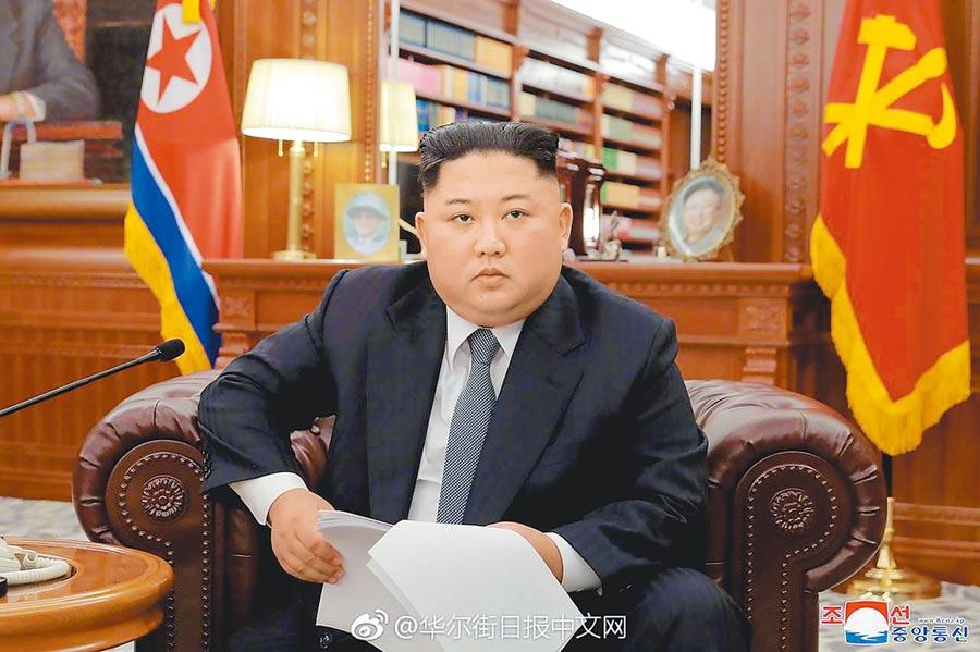 習金會後,北韓領導人金正恩表示,收到川普「很棒」的親筆信。(取自微博@華爾街日報中文網)