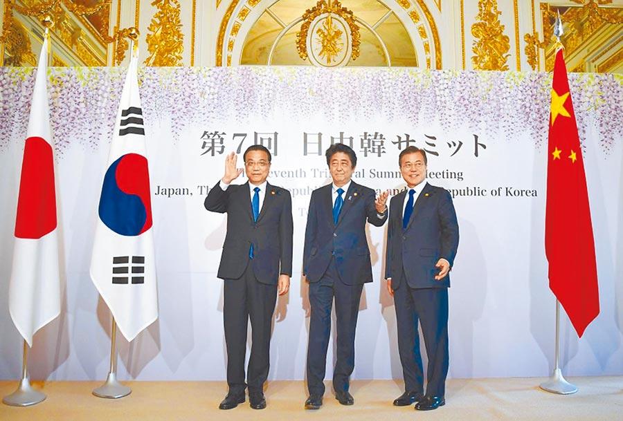 2018年,中日韓領袖在會談前合影。(取自公眾號@日經中文網)