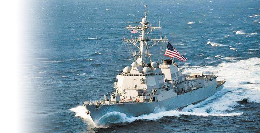 1月29日,2艘美艦通過台海,美軍強調台海是國際水域,沒有需要擔憂之處。圖為USS MCCAMPBELL。(摘自USS MCCAMPBELL臉書)