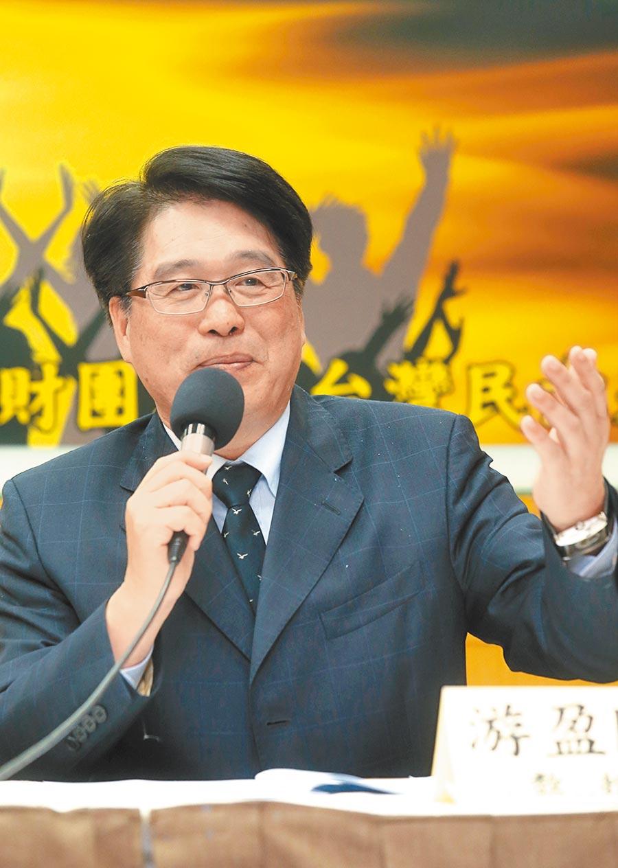 游盈隆23日在臉書宣布退出民進黨。(本報系資料照片)