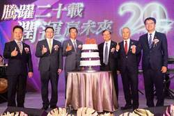 和潤和運20年 老董:拚下半年掛牌上市