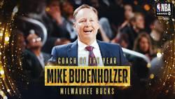 NBA》公鹿巴登荷瑟奪得年度最佳教練獎