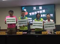 消弭實驗教育斷層 台南市議員疾呼捍衛學生權利