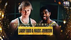 NBA》魔術強生大鳥博德獲終身成就獎