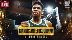 NBA》新賽季MVP熱門人選 字母哥高居榜首