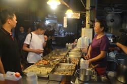 台南食材擄獲米其林主廚 來台南展開「產地之旅」