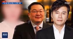 YG老闆聯手「鄭媽媽」砸70億找辣妹招待富豪