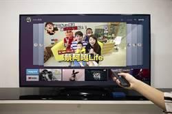 YouTuber登OVO頻道 用大螢幕看體驗更好