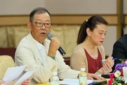 台開宣布花蓮行旅7月開售 股東持股百張成集團VIP