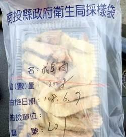吃鵝肉28人食物中毒 南投攤商遭送辦