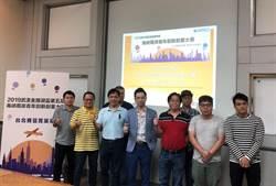 青創團隊參與行前培訓工作坊  為拼進武漢決賽奪佳績