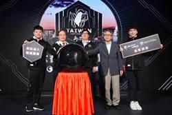 六都電競爭霸賽鳴槍起跑 中華電MOD/Hami Video實況直播