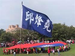 力挺韓國瑜新竹場造勢  一天逾200人報名