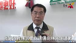 黃偉哲為芒果品質不一道歉 呼籲認明安心標章