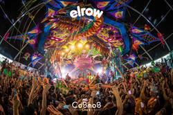 最瘋狂西班牙世紀派對elrow  6月29日再次登台