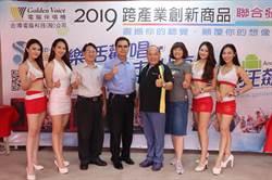 蔡世寅卸下公職回歸商業 「金嗓」伴唱機將打進越南