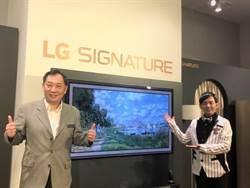 LG推LG SIGNATURE 力拱高階家電銷售增長業績