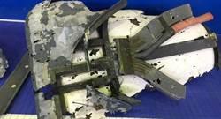 伊展示殘骸 俄:美無人機確在伊朗空域被擊落