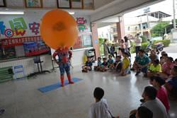 偏鄉老師安排多元活動 陪學生過暑假