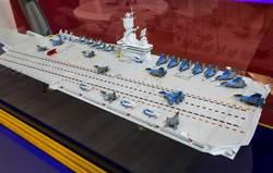 俄國發布概念新航艦 優於英國伊女王級
